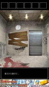 贖罪の牢獄_2