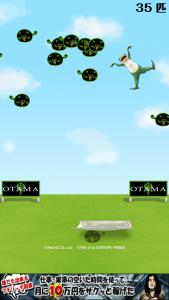 オタマ_6