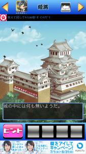 GTG48~関西編~_4