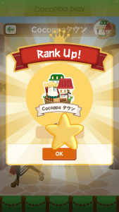 CocoPPa Play_15