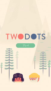 TWODOTS_1