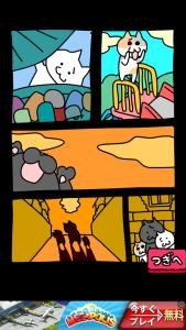 ネコ屋台_4