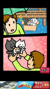 ネコ屋台_1