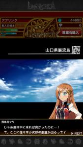 新生ヒストリカ_11