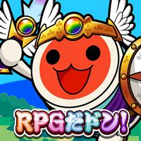 太鼓の達人RPG_R