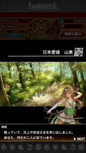 新生ヒストリカ_5