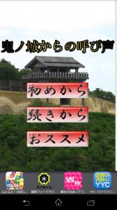 鬼ノ城_1