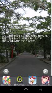 鬼ノ城_2