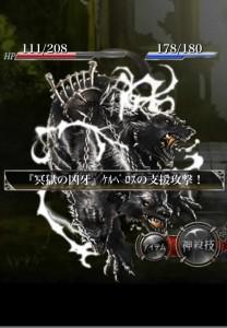 神殺しの暗黒騎士_8