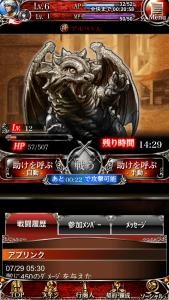 神殺しの暗黒騎士_11