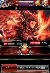 神殺しの暗黒騎士_5