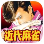 【近代麻雀】-人気麻雀マンガアプリ!-_R
