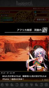 新生ヒストリカ_2