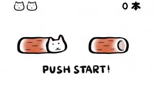 ちくわ猫_2