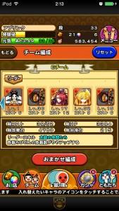 太鼓の達人RPG攻略_23