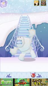 氷の城からの脱出_6