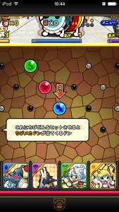 太鼓の達人RPG攻略_5