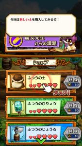合体RPG 魔女のニーナとツチクレの戦士_17