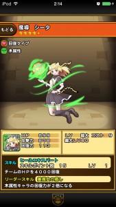 太鼓の達人RPG攻略_19