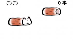 ちくわ猫_3