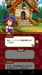合体RPG 魔女のニーナとツチクレの戦士_6
