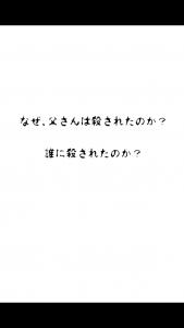 メテヲの魔法使い_10