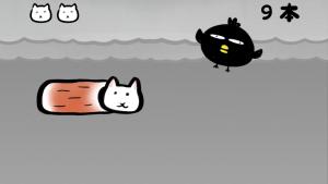 ちくわ猫_7