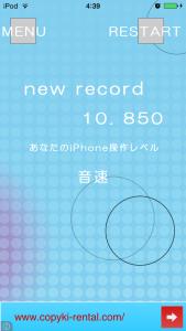 44point_4