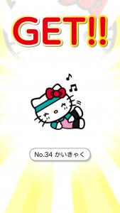 おさんぽハローキティ_8