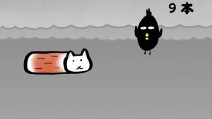 ちくわ猫_8