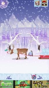 氷の城からの脱出_5