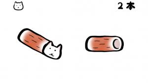 ちくわ猫_4