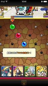 太鼓の達人RPG攻略_6