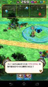 合体RPG 魔女のニーナとツチクレの戦士_14