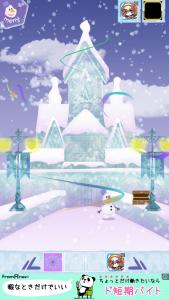 氷の城からの脱出_7