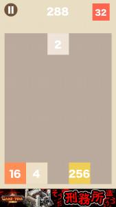 ブロック2048_4