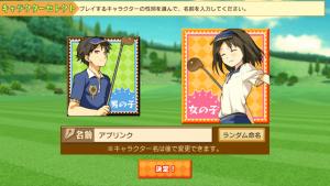 スマホでゴルフ! ぐるぐるイーグル_3