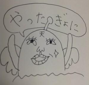 メテヲの魔法使い_17