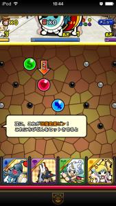 太鼓の達人RPG攻略_8
