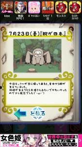 モッフ~の杜_10