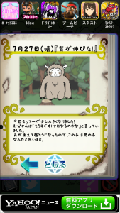 モッフ~の杜_13