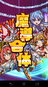 合体RPG 魔女のニーナとツチクレの戦士_3