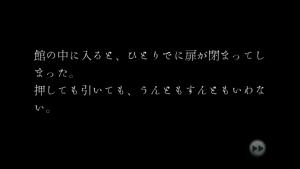恐怖の館『ワザワイの夜』_4