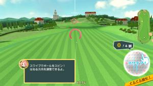 スマホでゴルフ! ぐるぐるイーグル_13