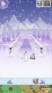 氷の城からの脱出_3