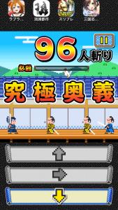 チャンバラ侍_5