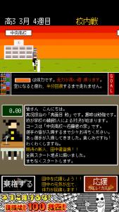 帰宅部_12