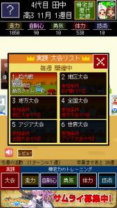 帰宅部_10
