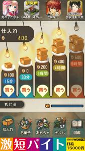 昭和駄菓子屋物語_3
