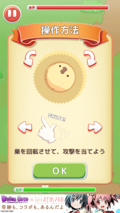 ひよこ大戦争_3